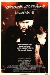 deathwish2nd6
