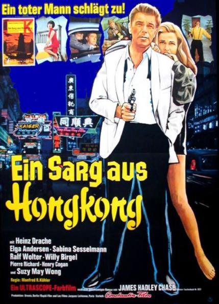 Ein-Sarg-aus-Hongkong-DE-Poster