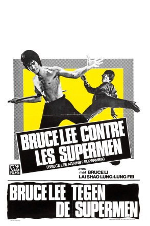 bruce_lee_against_supermen_poster_01