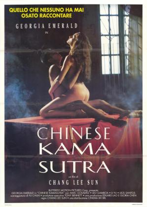 chinese-kamasutra-movie-poster-1993-1020378132