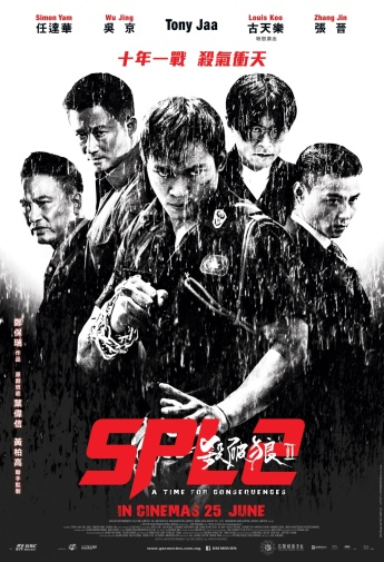 spl-2-movie-poster-gsc-malaysia